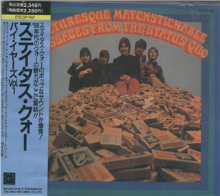 Cover of the japanese CD 'Picturesque Matchstickable / Spare Parts'