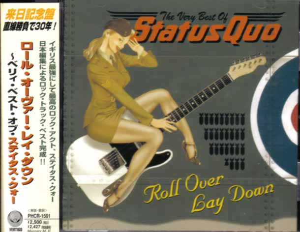 Cover of the japanese compilation CD 'Roll over lay down - The best of'